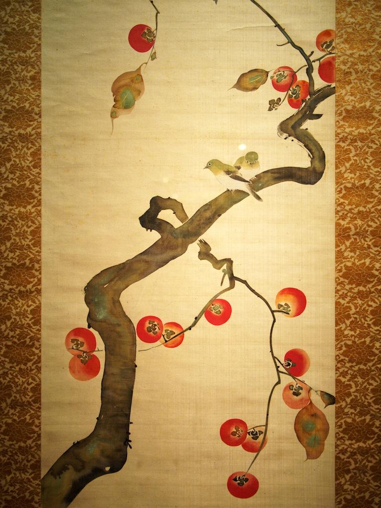 Le Japon au fil des saisons
